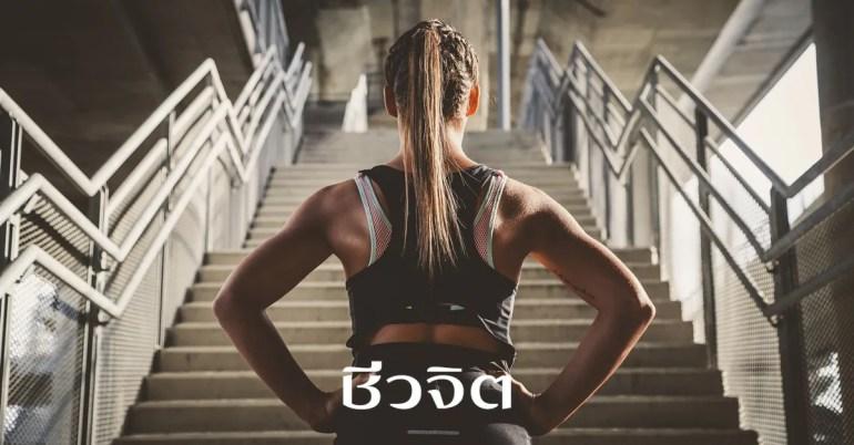 เดิน, ออกกำลังกาย, ลดน้ำหนัก