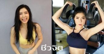 ซอ จียอน, ออกกำลังกาย, พีลาทีส, แก้เครียด, แก้ปวดหลัง, แก้ออฟฟิตซินโดรม