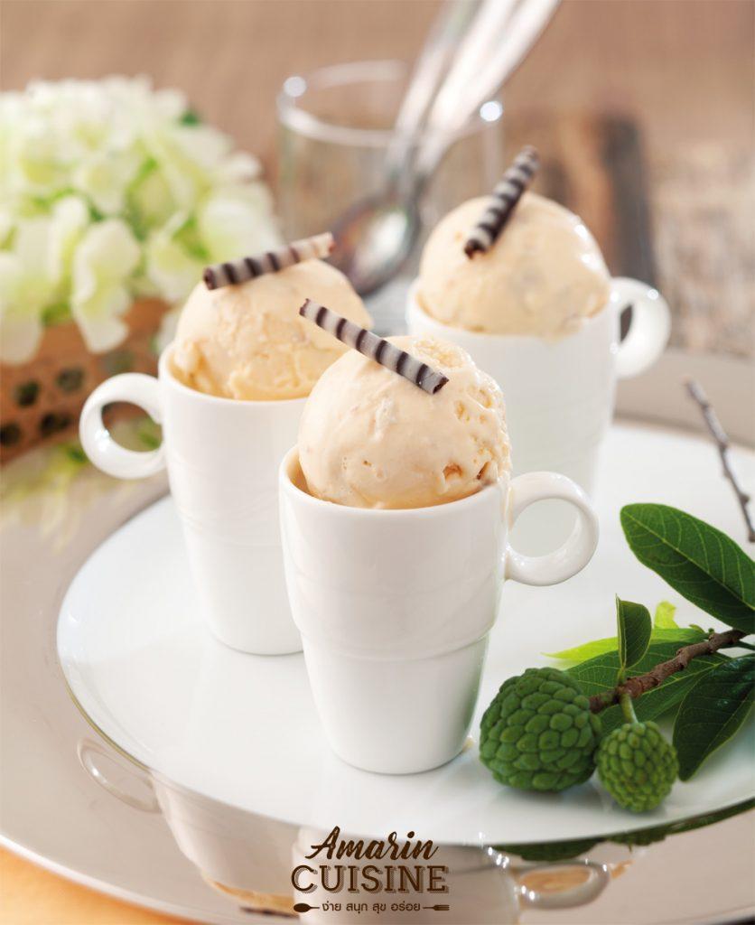 ไอศกรีมน้อยหน่า