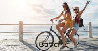 ปั่นจักรยาน, ลดน้ำหนัก, ลดไขมัน
