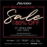 Shiseido Friends & Family Sales 2018