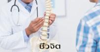 โรคกอร์แฮมดิซีส, ภาวะกระดูกทำลายตัวเอง, โรค GSD, โรคกระดูก, กระดูกพรุน
