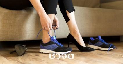 เดิน, เดินออกกำลังกาย, หัวใจแข็งแรง, วิธีเดิน, การเดิน, บำรุงหัวใจ, ออกกำลังกาย, โรคหัวใจ, โรคเบาหวาน