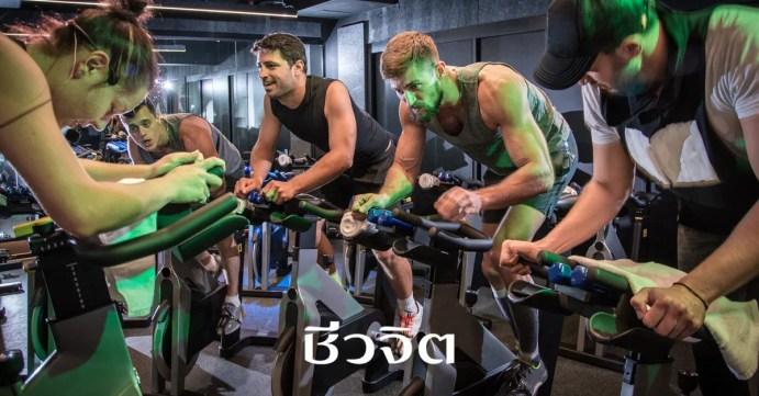 การปั่นจักรยานอยู่กับที่, ปั่นจักรยาน, ออกกำลังกาย, RHYTHM CYCLING