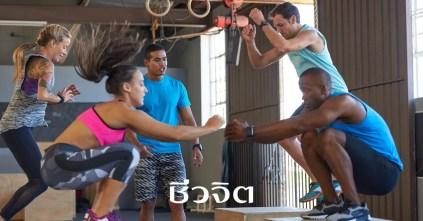 บู๊ตแคมป์, Boot Camp Exercises, bootcamp, ออกกำลังกาย, ลดน้ำหนัก