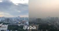 ฝุ่นละออง PM2.5, ฝุ่นละออง, ฝุ่น, PM 2.5, มลพิษทางอากาศ