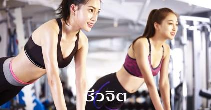 ออกกำลังกาย, กล้ามเนื้อ, สร้างกล้ามเนื้อ, ความสำคัญของกล้ามเนื้อ