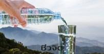 น้ำแร่, บำบัดรักษา, ความงาม, ดื่มน้ำ, ประโยชน์ของน้ำแร่