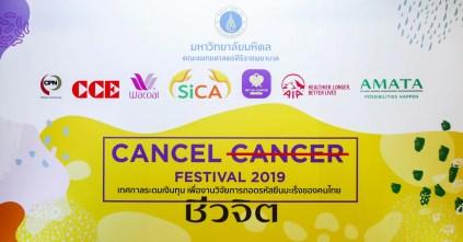 CANCEL CANCER FESTIVAL 2019, เทศกาลดนตรี, ศิริราชมูลนิธิ, โรคมะเร็ง, รักษามะเร็ง