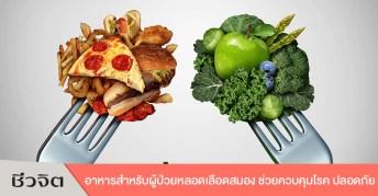 แกงฮังเล,อาหารเหนือ,อาหารสุขภาพ,อาหารล้านนา