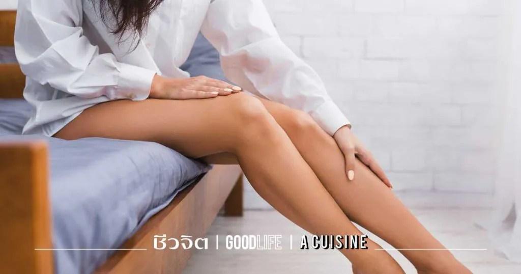 อาหารลดน้ำหนัก,อาหารลดความอ้วน,อาหารสุขภาพ