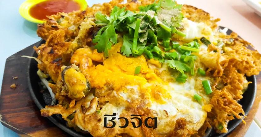 อาหารป้องกันปวดท้องประจำเดือน,อาหารลดเหวี่ยง,อาหารแก้ปวดท้องเมนส์,ปวดท้องประจำเดือน