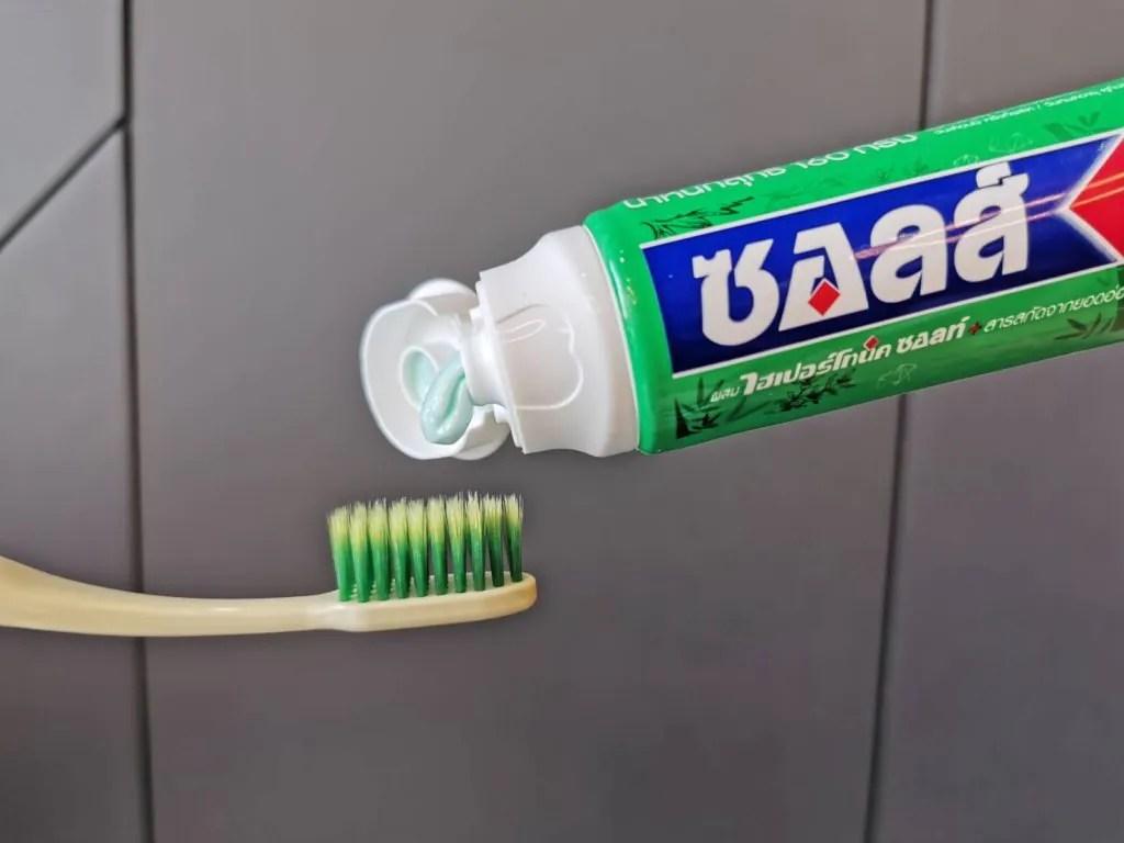 ยาสีฟัน SALZ _2