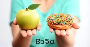 น้ำตาลในเลือดสูง ความดันโลหิตสูง ความดันโลหิต เบาหวาน