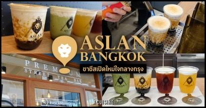 ASLAN Bangkok