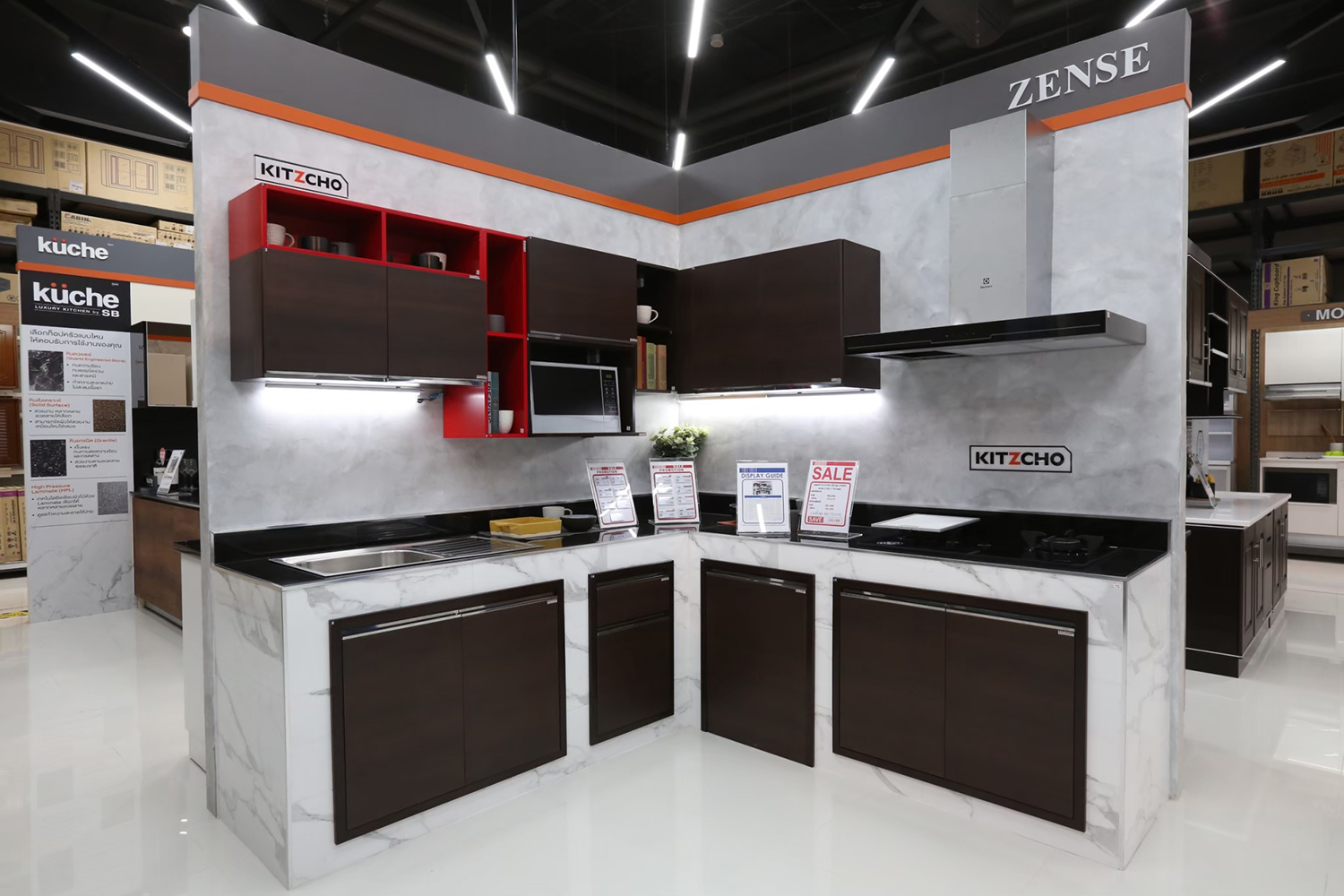 Kitchen Design Center