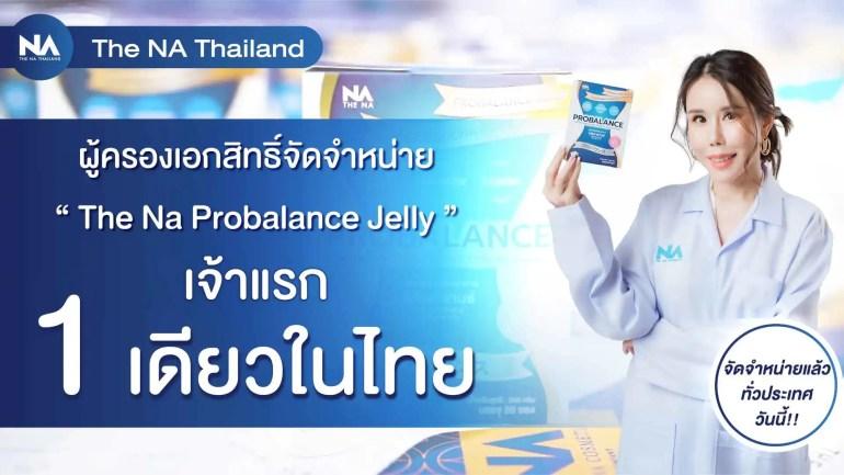ดวงตา อาหารบำรุงสายตา