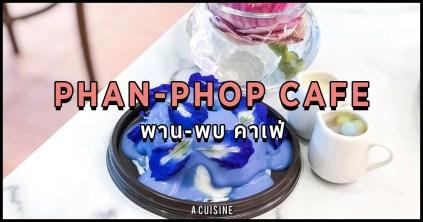Phan Phob cafe