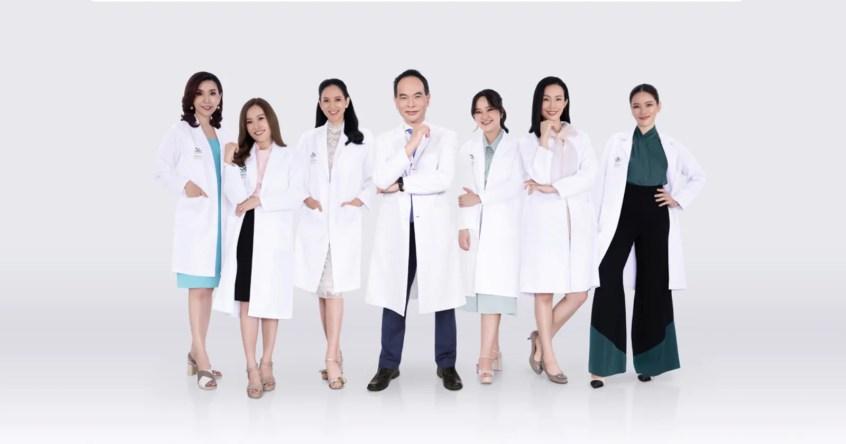 ยารักษาโรคความดันโลหิต ยาลดความดัน
