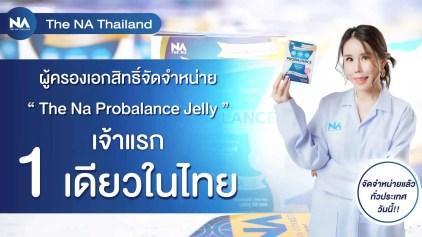 เส้นทางวิ่ง