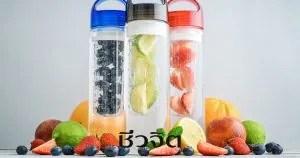 น้ำหมักผักและผลไม้ เครื่องดื่มยอดนิยม เคื่องดื่มสุขภาพ