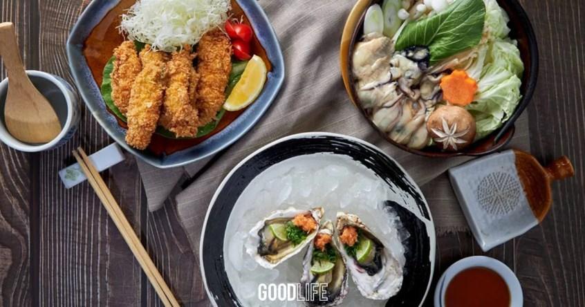หอยนางรมญี่ปุ่น