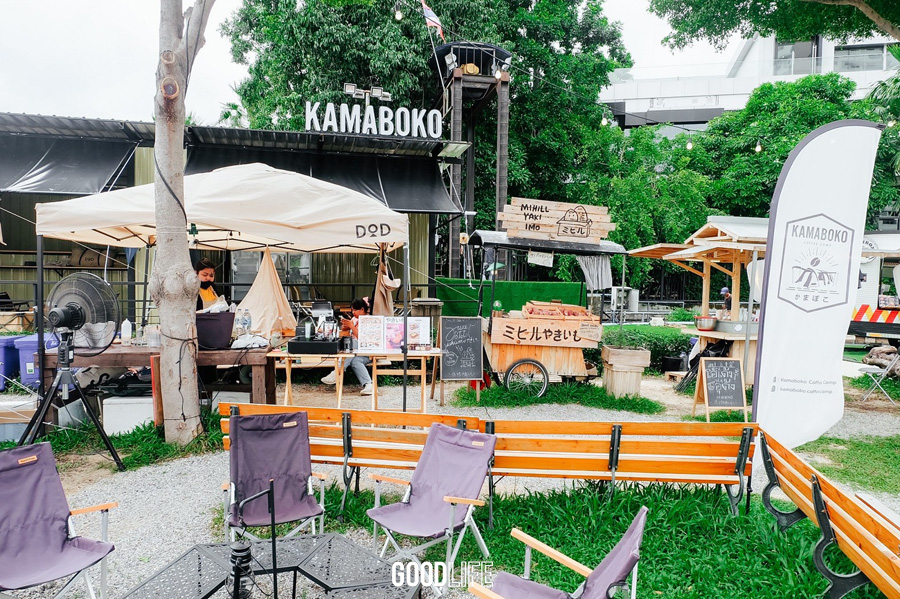KAMABOKO Coffee Camp