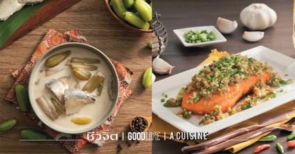 ปลาไทย-ปลาฝรั่ง