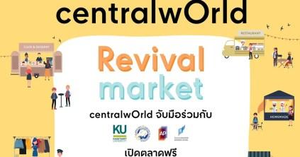 Revival Market 2021