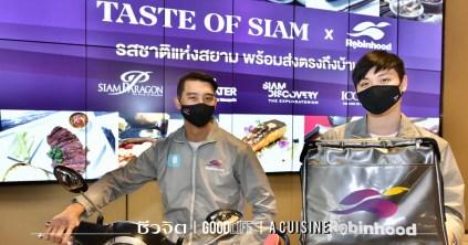 Taste of Siam x Robinhood
