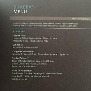 Shabbat menu at the hotel