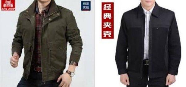 Jaket Kulit - Kado untuk Ayah