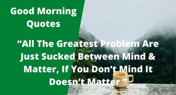 Best Good Morning Messages Good Morning Love Quotes