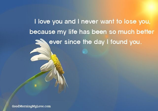 Perfect Love Quotes For Her Awesome 108 Sweet Cute & Romantic Love Quotes For Her With Images
