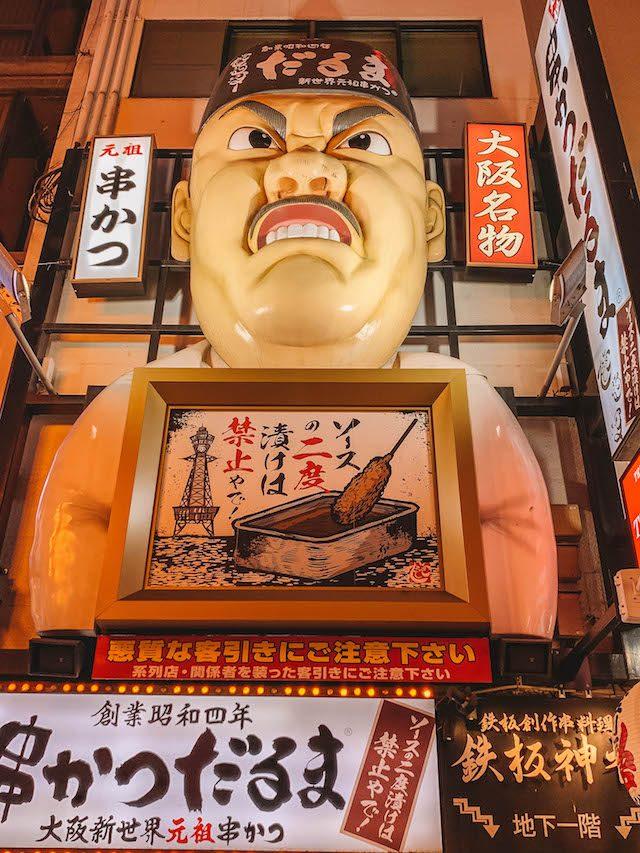 Osaka Aantrekkelijkheden Dotonburi