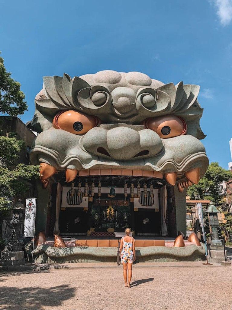 Osaka attracties Namba Shrine