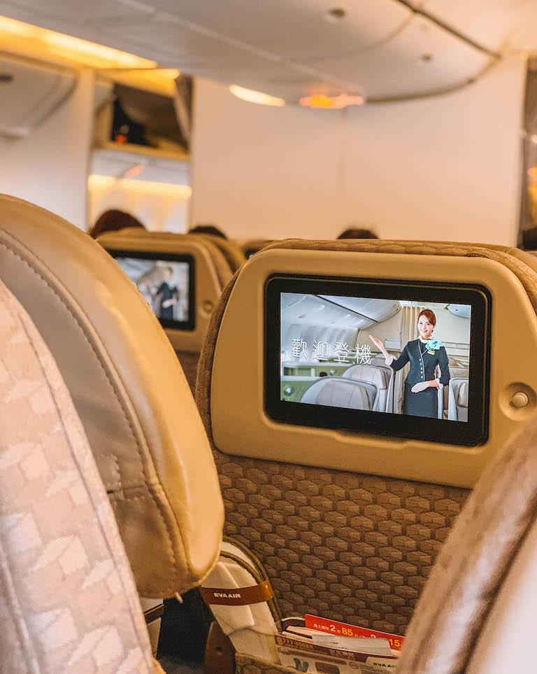 Eva Air Premium Economy