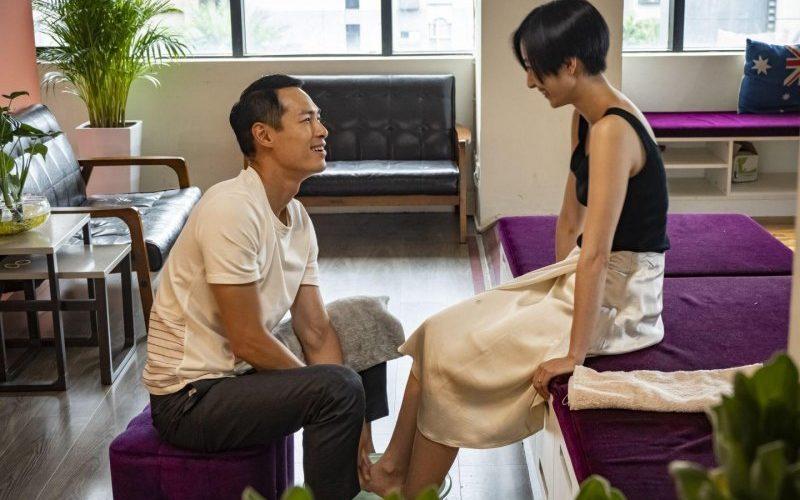 《腿》劇照:錢鈺盈和鄭子漢講黃色笑話