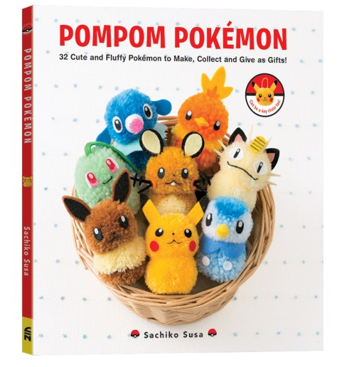 PompomPokemon-3D