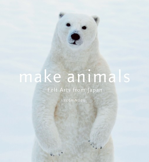 MakeAnimals