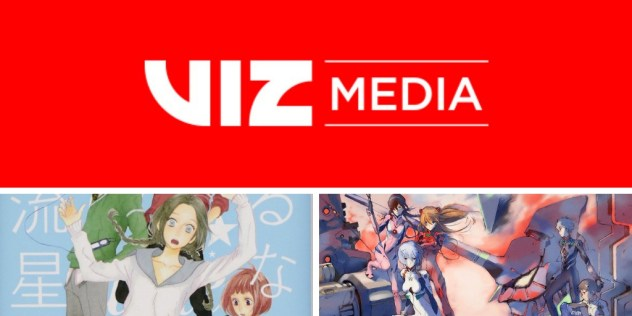 VIZ Banner