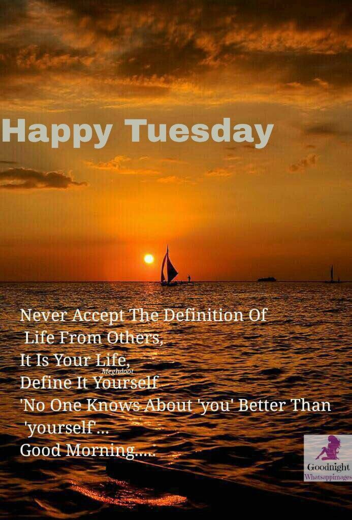 Day of the week Wishes Beautiful Images with Nice Quotes