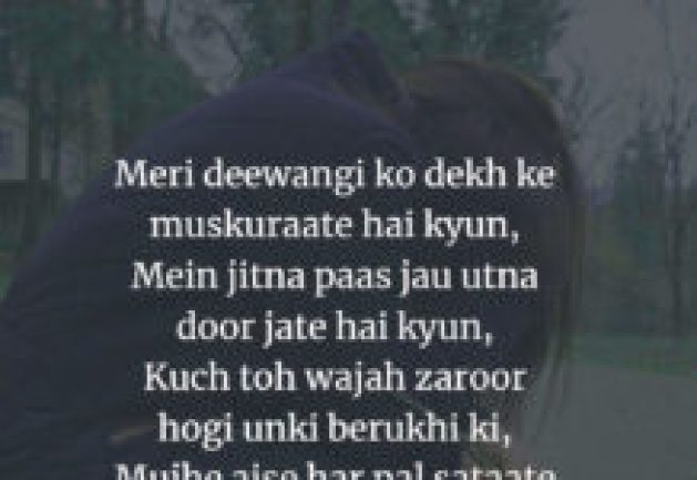Top Love Quotes Images for Whatsapp DP