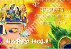 Best Holi Message in Hindi17