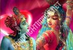 radha-krishna-hd-wallpaper