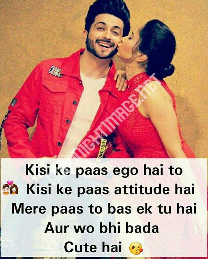 Romantic-Love-Status-In-Hindi-Images-Download-Whatsapp-DP