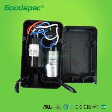 电压式启动继电器