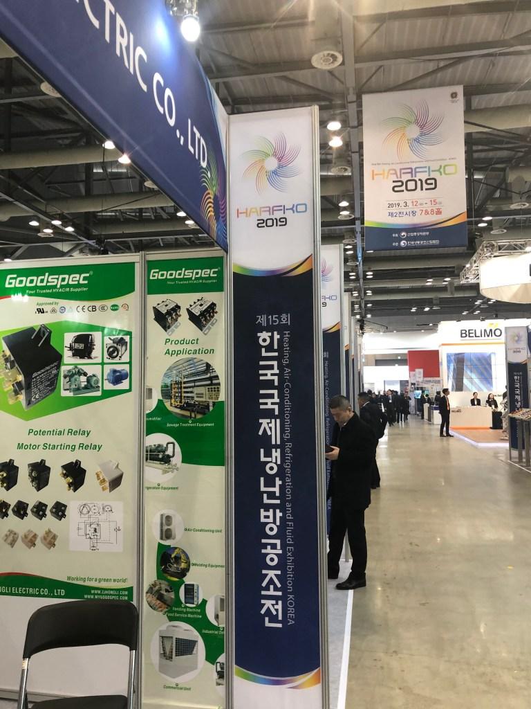 宏立电器参加2019年 韩国国际 冷暖气空调 展览会!HARFKO – 宏立电器