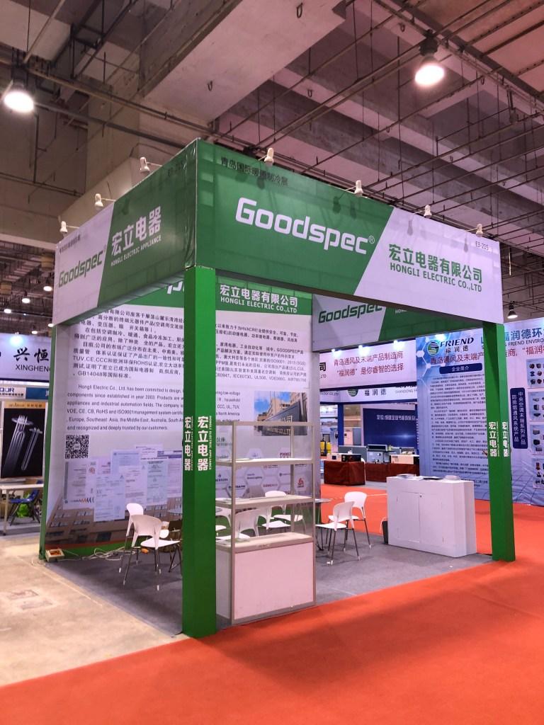宏立电器参加中国青岛国际暖通制冷展