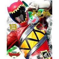 Zyuden Sentai Kyoryuger Items Buy from Goods Republic